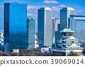 «Osaka Prefecture» Osaka Castle and Business Park 39069014