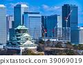 «大阪府»大阪城和商業園 39069019