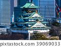 오사카 성, 성, 빌딩 39069033