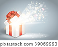 present, gift, gifts 39069993