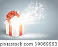 一個發光內容的禮物盒 39069993