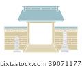 Jufuku-ji 39071177