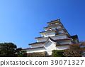 """후쿠시마 아이즈 와카 마츠 '鶴ヶ城 """" 39071327"""