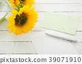 편지, 편지지, 볼펜 39071910