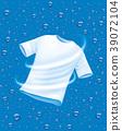 white shirt washing in water 39072104