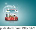 Saudi arabia Landmark Global Travel And Journey. 39072421