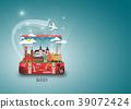 Sweden Landmark Global Travel And Journey. 39072424