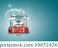 Taiwan Landmark Global Travel And Journey. 39072426