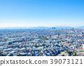 하늘, 도시 풍경, 도시 경관 39073121