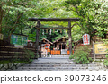 nonomiya shrine, shrine, shrines and temples 39073246