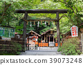 nonomiya shrine, shrine, shrines and temples 39073248