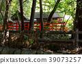 ทัศนียภาพ,ภูมิทัศน์,ประเทศญี่ปุ่น 39073257