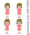 facial, expression, set 39073803