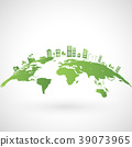 Green city on earth, World ecology concept, vector 39073965