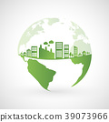 Green city on earth, World ecology concept, vector 39073966