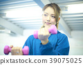 diet, dieting, weight-loss 39075025