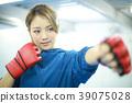boxercise, female, females 39075028