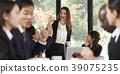 男人和女人 男女 商業 39075235