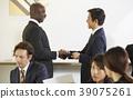 Global business 39075261