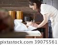 成熟的女人 一個年輕成年女性 女生 39075561