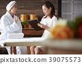 成熟的女人 一個年輕成年女性 女生 39075573