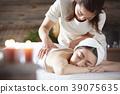 中年女性美女埃斯特 39075635