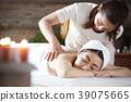 미들 여성 미용 에스테틱 39075665