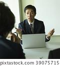 商務會議 39075715