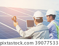 engineer and technician checking efficiency  39077533