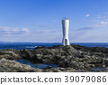 coast, seashore, seaside 39079086