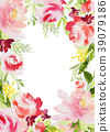 Greeting card with watercolor flowers handmade. 39079186