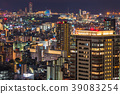 大阪大阪府夜景梅田周邊的夜景 39083254