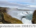 waterfall of gullfoss, fall, water fall 39083570