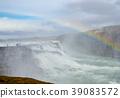 waterfall of gullfoss, fall, water fall 39083572