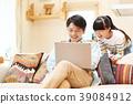 아버지와 PC를 보는 여자 39084912