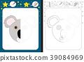 Preschool worksheet 39084969