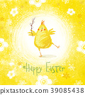 Happy easter greeting card. Cute chicken with text 39085438