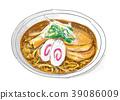 拉麵 麺 食物 39086009