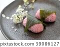 Handmade cherry blossom bowl Kansai style 39086127