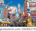 japan, osaka, new world 39086279