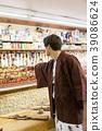 สปาน้ำพุร้อนญี่ปุ่น 39086624