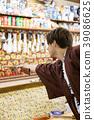 สปาน้ำพุร้อนญี่ปุ่น 39086625