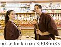 สปาน้ำพุร้อนญี่ปุ่น 39086635