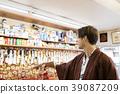 สปาน้ำพุร้อนญี่ปุ่น 39087209