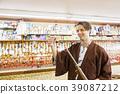 สปาน้ำพุร้อนญี่ปุ่น 39087212