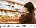 สปาน้ำพุร้อนญี่ปุ่น 39087214