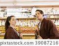 สปาน้ำพุร้อนญี่ปุ่น 39087216