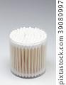 흰색 배경, 흰 배경, 하얀 배경 39089997