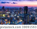 Prefecture จังหวัดโอซาก้าトทิวทัศน์ยามค่ำคืนรอบอุเมดะ 39091563