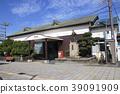 역사, 역 건물, 정거장 건물 39091909